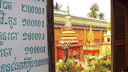 Cambodia living