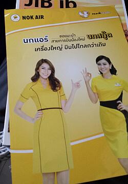 Thai budget airline
