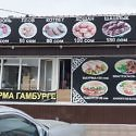 Kyrgyzstan restaurant prices