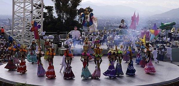 Guelaguetza Festival in Oaxaca City Mexico